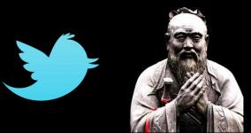 Confucius140